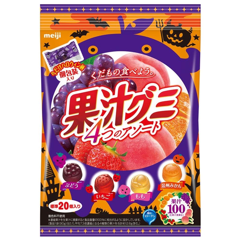 明治 果汁QQ軟糖家庭號-萬聖節版 (90g)