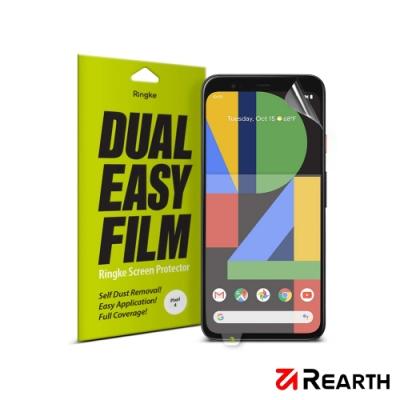 Rearth Google Pixel 4 滿版抗衝擊螢幕保護貼(兩片裝)