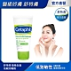 【Cetaphil 舒特膚官方】極致全護低敏防曬霜 product thumbnail 2
