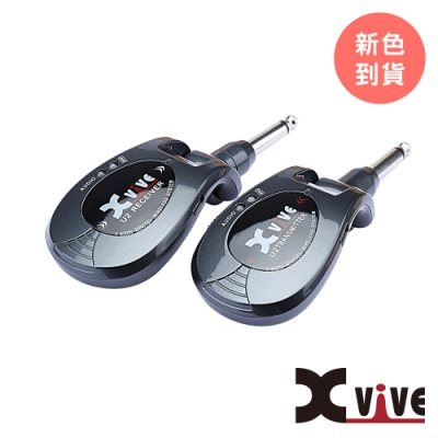 Xvive Wireless Guitar System Gray 無線發射/接收器組|灰色