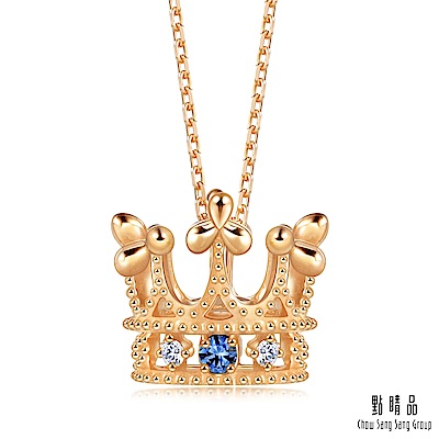 點睛品 V&A博物館系列 18K玫瑰金藍寶石皇冠造型項鍊
