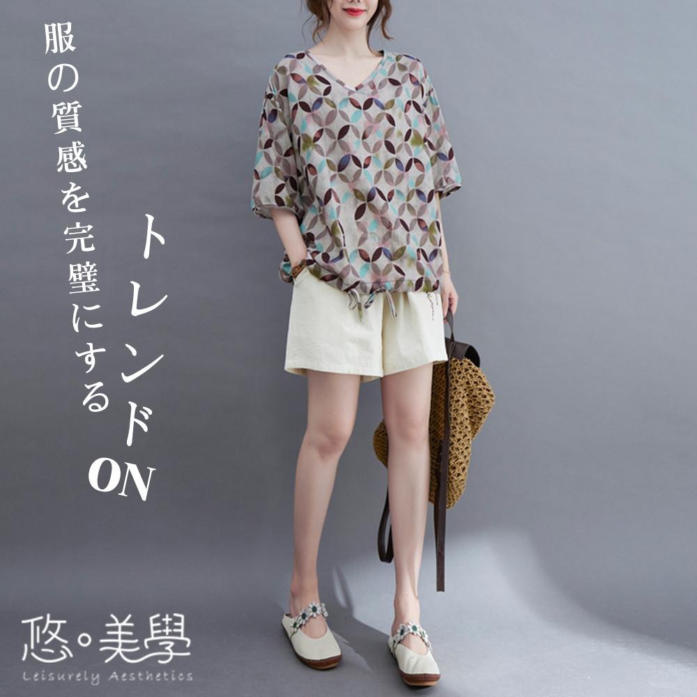 悠美學-日系簡約V領復古圖騰造型上衣-灰綠(F)