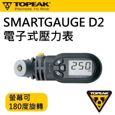 SMARTGAUGE D2電子式壓力表
