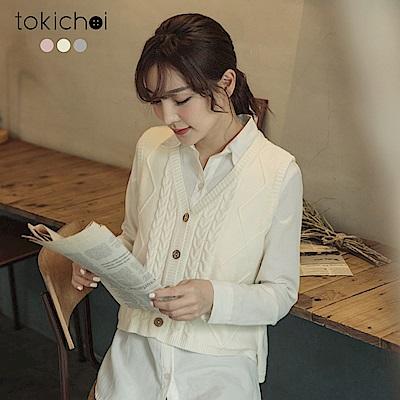 東京著衣 甜美穿搭高手多色排釦麻花針織背心(共三色)
