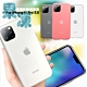 Baseus 倍思 iPhone 11 Pro 5.8 果凍液態矽膠保護套 product thumbnail 1