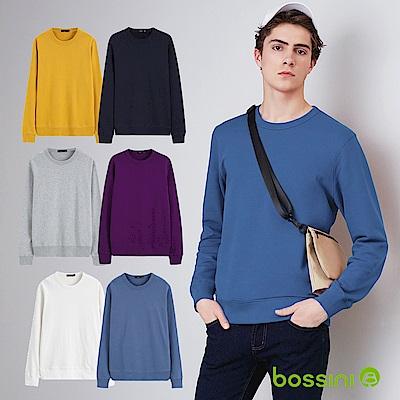 bossini男女同款-素色厚棉大學Tee藍色