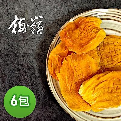 梅嶺 原果味留-愛文芒果乾原味(125gX6包)
