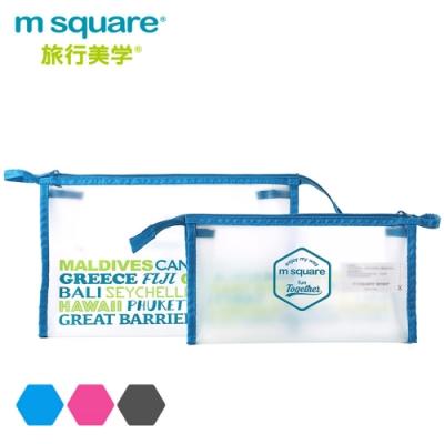 m square字母防水化妝包L