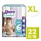 Libero麗貝樂 黏貼式嬰兒紙尿褲/尿布 6號/XL (22片) /包購 product thumbnail 1