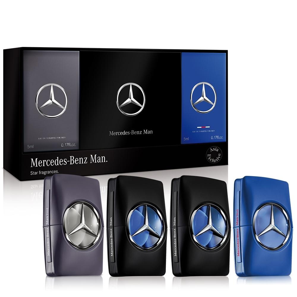 Mercedes Benz 賓士 亞洲版四入小香禮盒