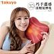 tokuyo 3D溫感揉壓按摩枕 TH-272 (按摩頸枕/腰枕) product thumbnail 1