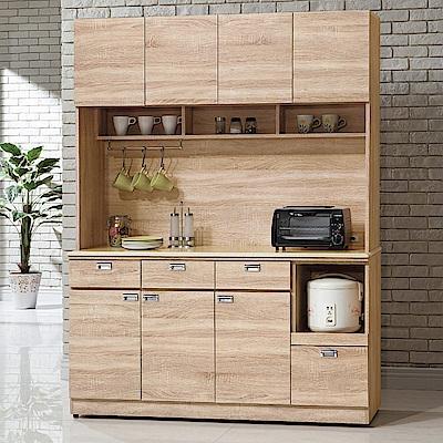 凱曼 奇岩5尺石面橡木色餐櫃收納櫃(上+下座)