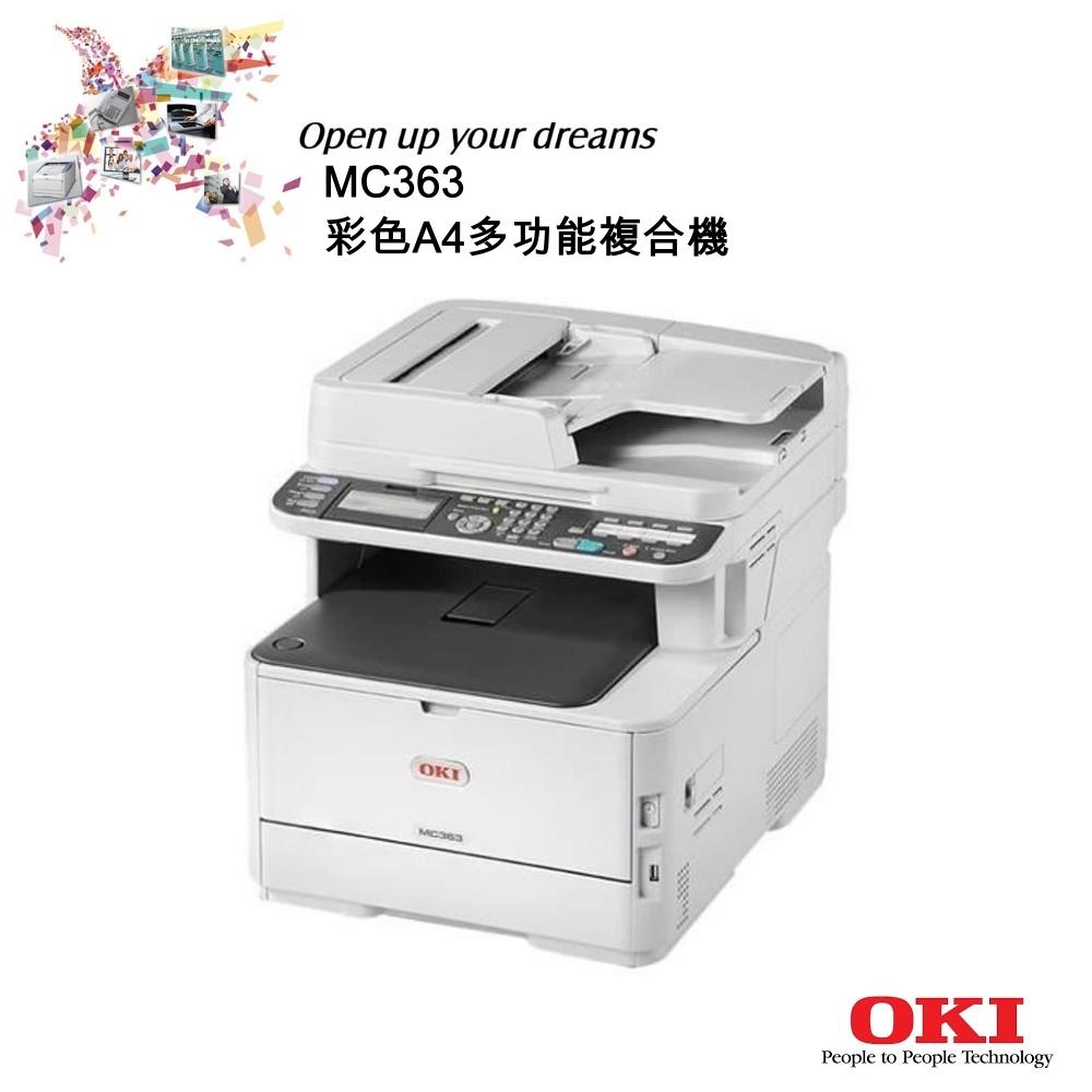 OKI MC363 LED A4彩色雷射複合機
