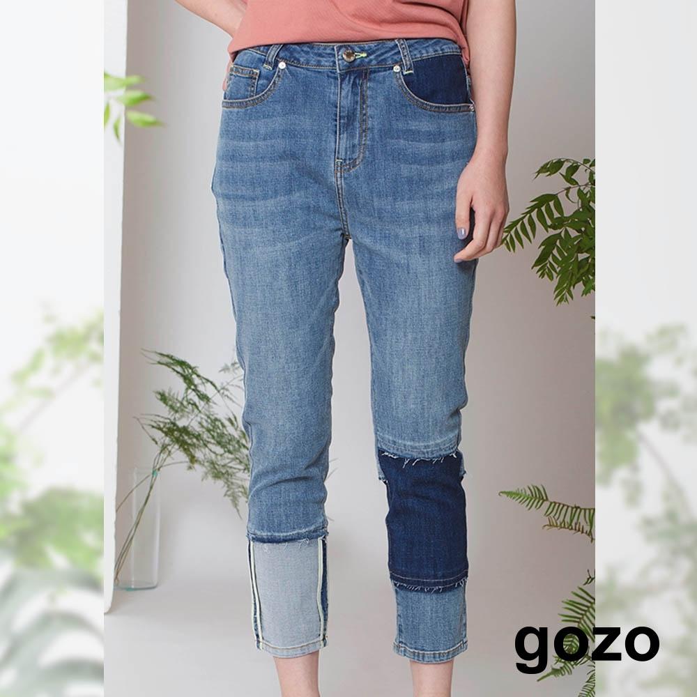 gozo-不對稱褲腳合身牛仔褲(藍色)