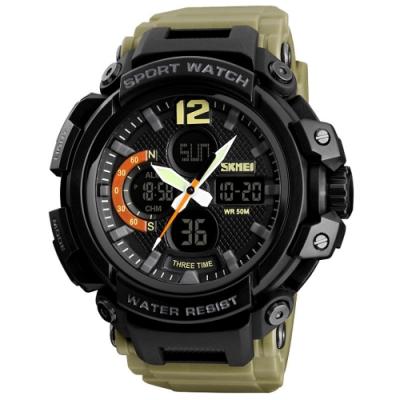 SKMEI 時刻美1343-雙機芯多功能防震防水電子錶