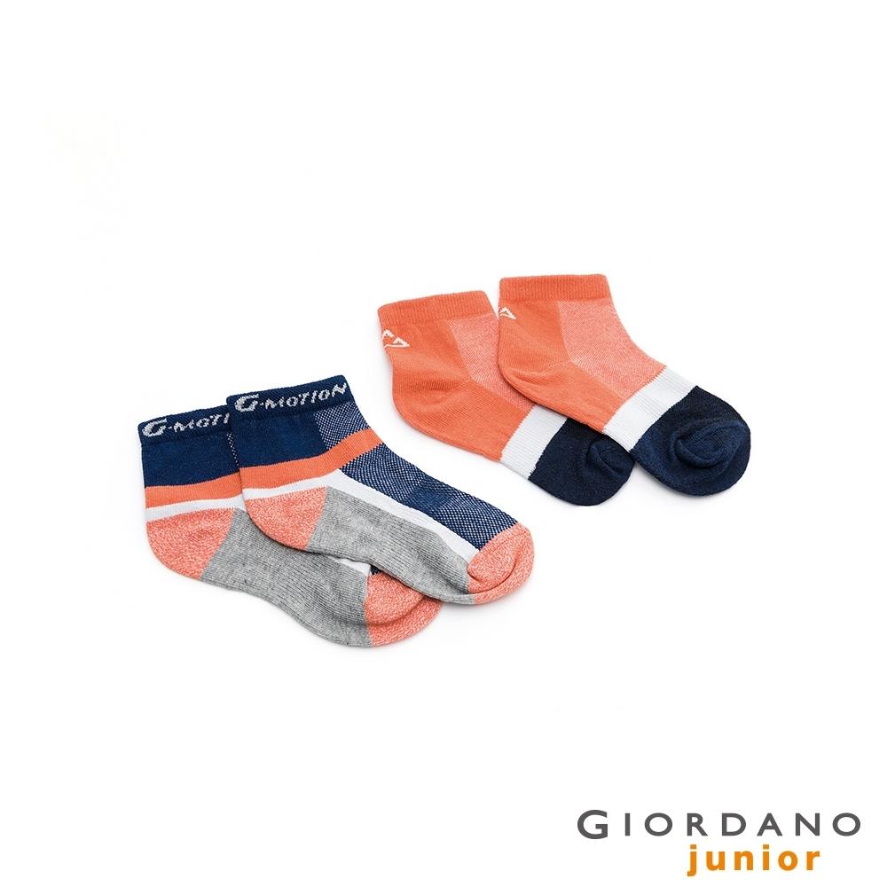 GIORDANO 童裝G-MOTION抗菌消臭踝襪(兩雙入) - 05 粉橘/藍