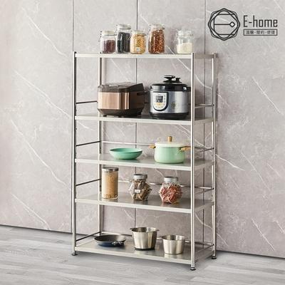 E-home Strong思創不鏽鋼五層收納置物架-幅95cm