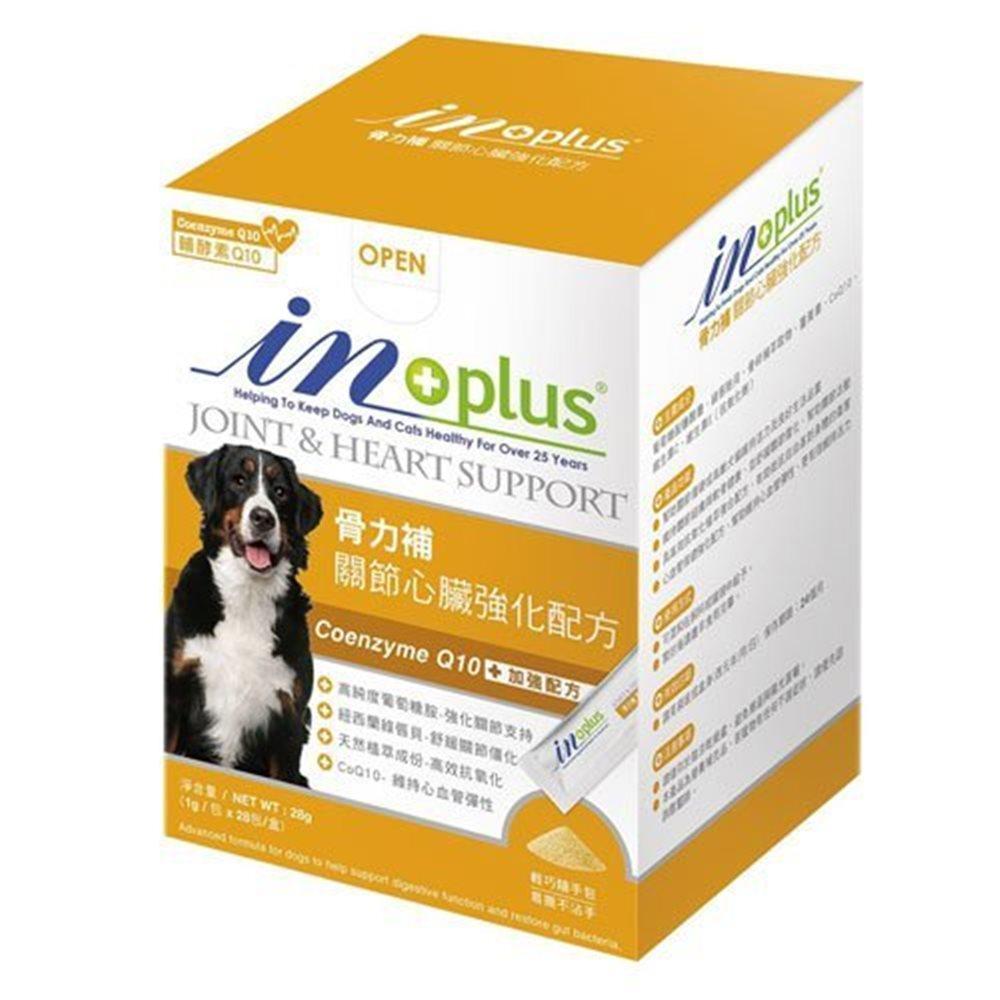 IN-Plus贏《犬用骨力補關節心臟強化配方》1g*28入/盒