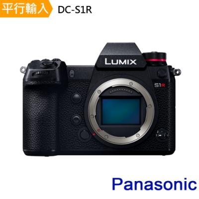 Panasonic LUMIX DC-S1R單機身組*(中文平輸)