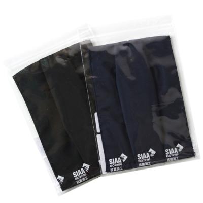 *2入組*台灣製uBESTHUNT可換洗防潑水兒童口罩套MASKC1