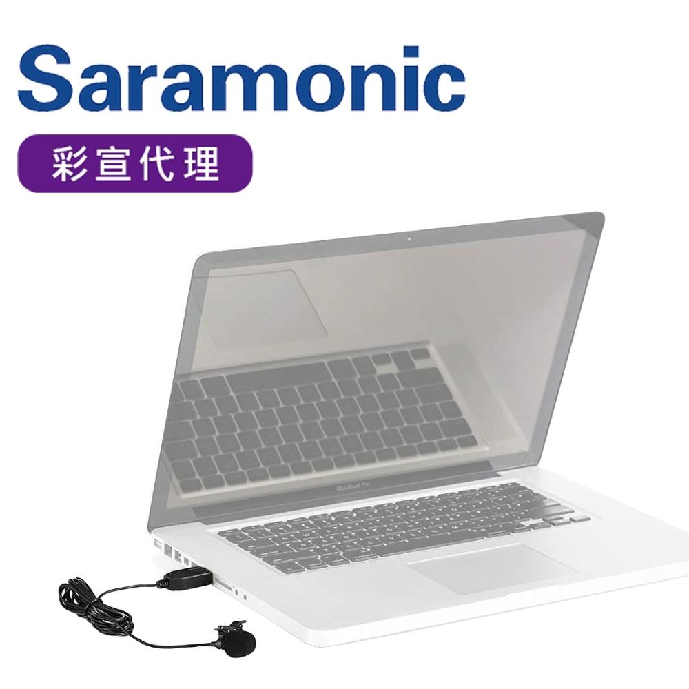 Saramonic楓笛 USB口全向領夾麥克風 SR-ULM10(彩宣公司貨)