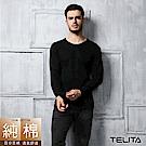 男內衣 型男純棉長袖圓領衫/T恤/圓領內衣 黑色 TELITA
