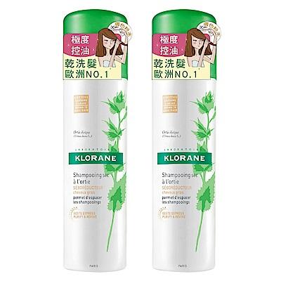 KLORANE蔻蘿蘭 極度控油乾洗髮噴霧150ml(2入組)