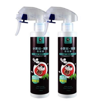 【木酢達人】小黑蚊斑蚊專用防蚊液170ml (2入優惠組)