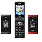 鴻基 Hugiga T33 銀髮族御用4G摺疊手機 ( 全配)