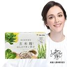 【BeeZin康萃】瑞莎代言日本韵香玄米青汁x1盒(2.5g/袋;30袋/盒)