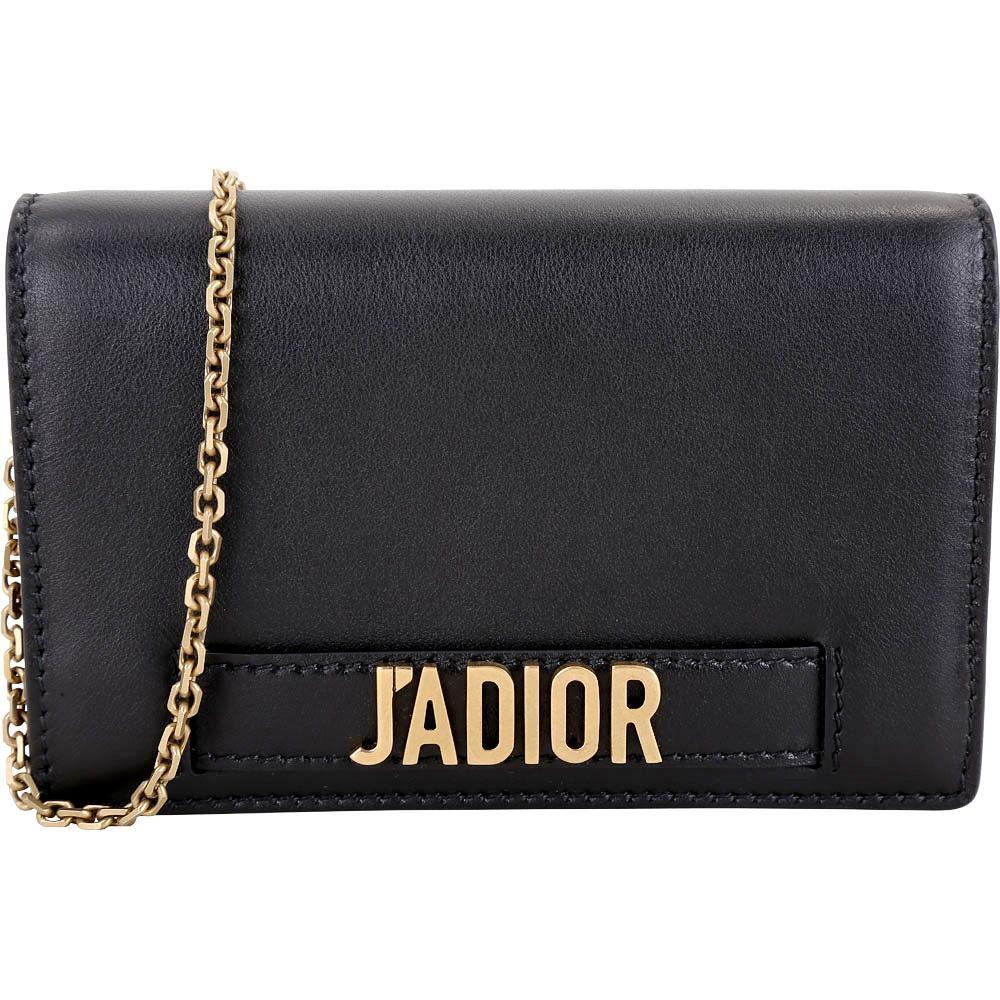 Dior J'ADIOR 翻蓋式鍊帶斜背手抓包(黑色)