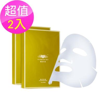 【Glamour Sky魔法天空】白金系列蘭花緊緻面膜2入組(5片/盒)