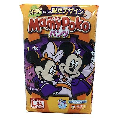 MAMYPOKO 萬聖節米奇日本境內版褲型紙尿褲 L 44片*3包/箱