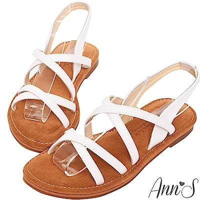 Ann'S水洗牛皮-雙X秒穿勾帶寬版平底涼鞋-白