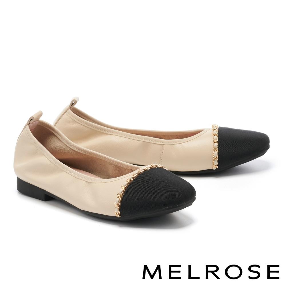 平底鞋 MELROSE 時髦撞色鏈條牛皮娃娃平底鞋-米