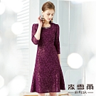 【麥雪爾】假兩件荷葉立領水鑽蕾絲洋裝