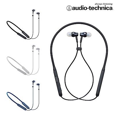 鐵三角 ATH-CKR500BT 無線耳塞式耳機