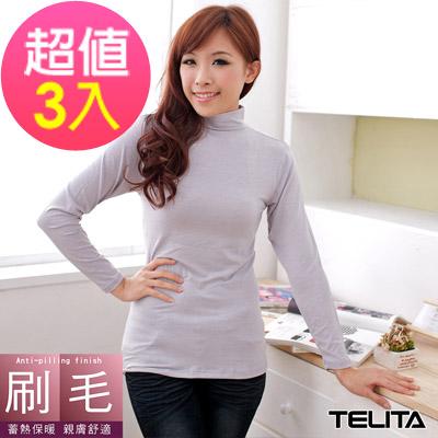 靚女刷毛蓄熱保暖長袖立領休閒T恤-銀河灰(超值3件組)TELITA