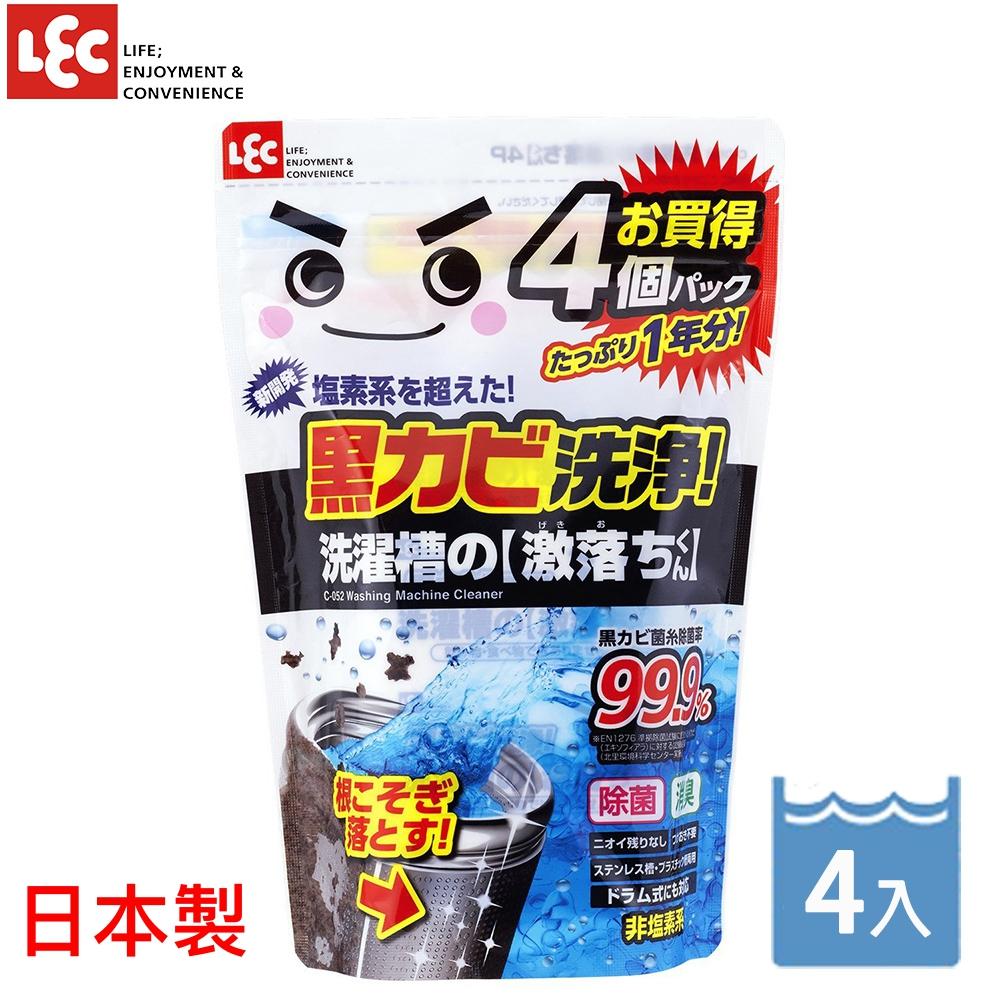 日本LEC 激落洗衣槽專用清潔劑-粉劑經濟4入組