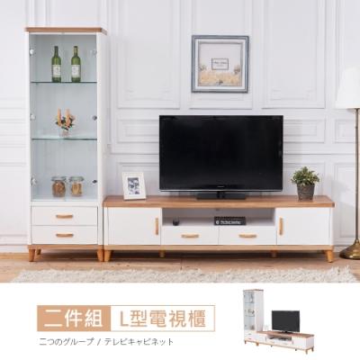 時尚屋  寶格麗8尺L型電視櫃 寬242x深45.5x高184.5cm