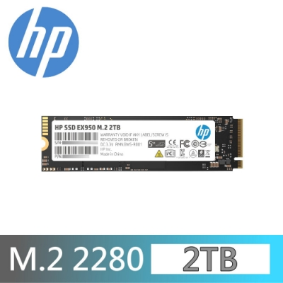 HP 惠普 EX950 2TB M.2 2280 PCIe Gen 3 x4 SSD 固態硬碟