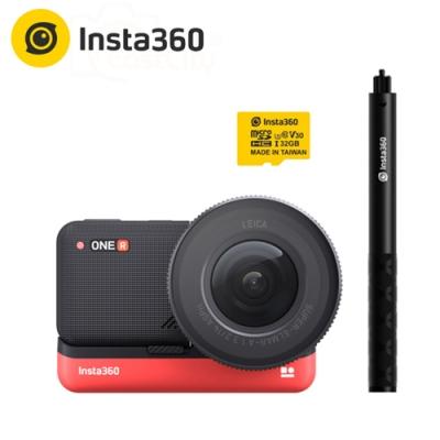 Insta360 ONE R 一吋感光元件套組 (公司貨) 贈32G/100MBs卡+隱形自拍棒