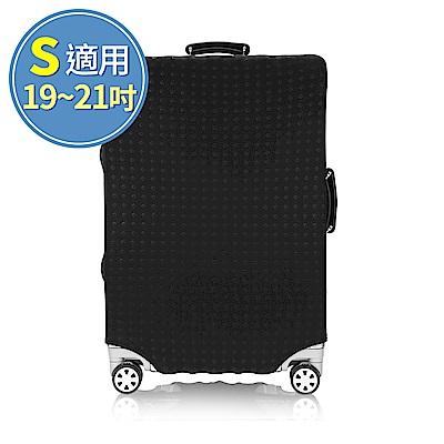 旅遊首選 行李箱套 防塵套 保護套 加厚高彈性伸縮 箱套 S號(黑色)