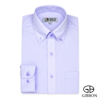 GIBBON 商務素面修身長袖襯衫‧淡紫色