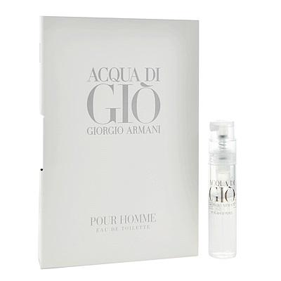 Giorgio Armani 寄情水男性淡香水 針管小香 1.2ml