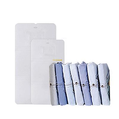 快速收納魔法書摺衣板(10入)