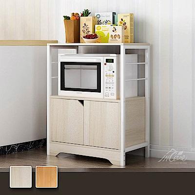 【Incare】多功能雙層微波爐收納櫃(烤箱櫃/2色可選)