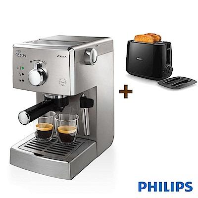 飛利浦 Saeco半自動義式咖啡機 HD8327+智慧型厚片烤麵包機HD2582(黑)組合