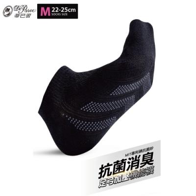 蒂巴蕾 碘抗菌消臭足弓加壓機能襪-M(拼條)
