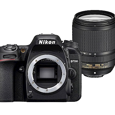 NIKON D7500+18-140mm VR 單鏡組*(中文平輸)